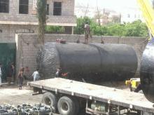 Underground Fuel Tanks (NCGS)